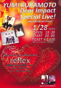 live0128